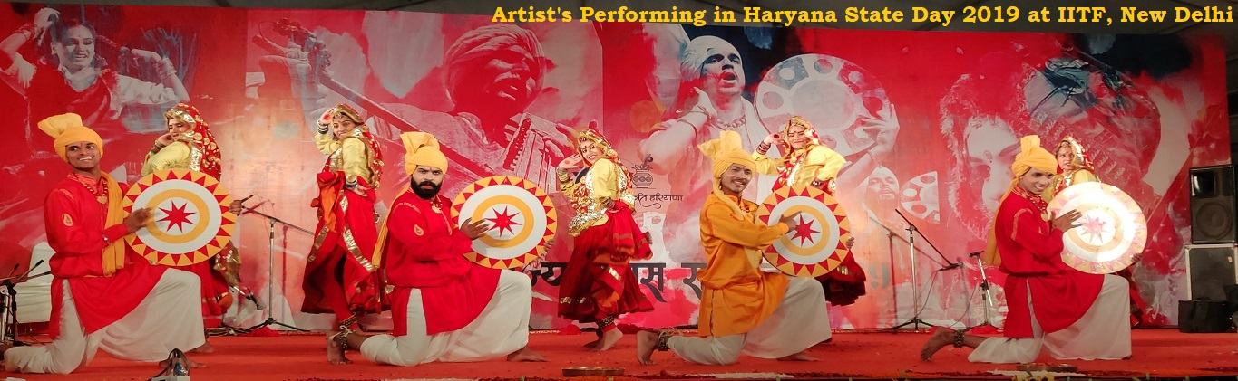 Artist's Performance ion the occasion of Haryana State Day 2019 at IITF, New Delhi